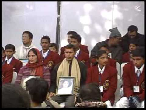 24 children selected for National Bravery Award 2014