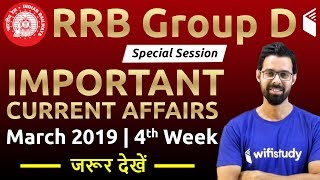 RRB Group D 2019 | Important Current Affairs by Bhunesh Sir | 4th Week of March 2019