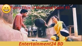 Mosharraf Karim's Bangla New Natok 2016   Funny Clips of Mosharraf Karim #3   Entertainment24 BD