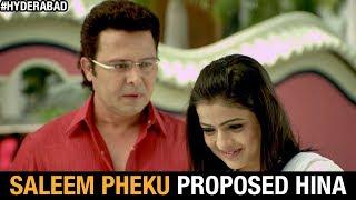 Saleem Pheku Proposed Hina | Hyderabadi Comedy Movies | Paisa Potti problem Film | Hyderabadi Videos