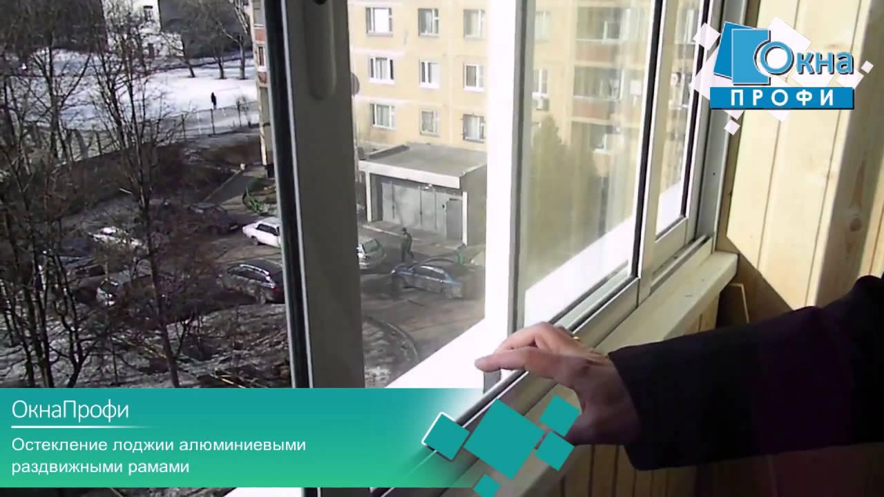 Надежен ли алюминиевый балкон how to make & do everything!.