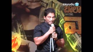 Vaadu Veedu - Vaadu Veedu Movie Audio Release