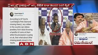 Janasena Chief Pawan Kalyan shocking Tweets on Ramana Dikshitulu and TTD Controversy
