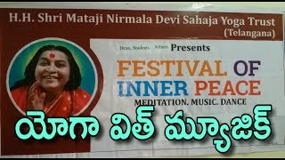 Yoga With Music || OU Dean Students Affairs Presents || GTV TELANGANA