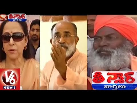 Don't Make Irresponsible Statements, Warns Modi To BJP's Leaders | Teenmaar News