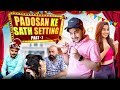 Padosan Ke Sath Setting - Part 2 - Crush becomes Bhabhi | Thi...