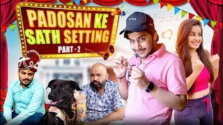 Padosan Ke Sath Setting - Part 2 - Crush becomes Bhabhi | This is sumesh