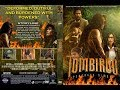 Tonton Tombiruo Full Movie disini [laju&terbaik] thumbnail