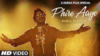 Phire Aaye Song | Babul Supriyo | Jeet Gannguli | Durga Puja Special Song