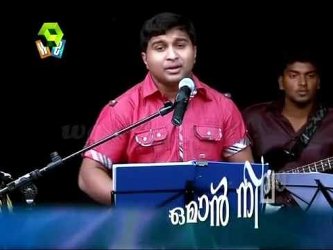 Oman Nilaavu Firoz video