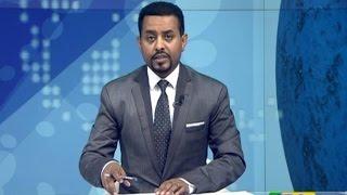 EBC news at 7:00… 17/ 06 / 2009