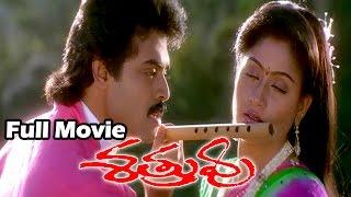 Sathruvu (1990) Telugu Full Length Movie || Venkatesh, Vijayashanti