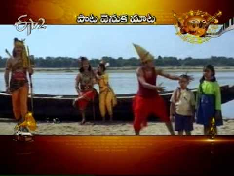 Pata Venuka Mata - Andari Bandhuvaya song from Devullu movie