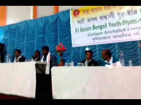 Bengali Federation Duliajan Anchalik.3gp video