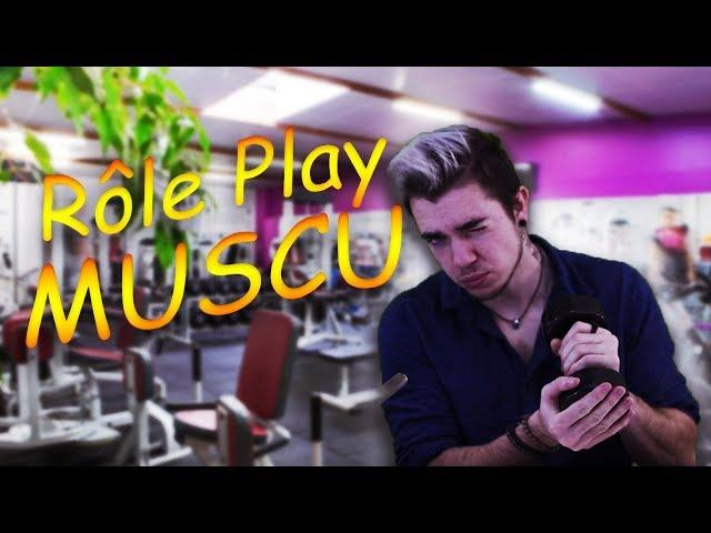 🧱Asmr : Rôle Play Muscu ( jeux de role ) 🧱 thumbnail