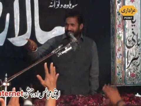Zakir Habib raza haidrey majlis aza 14 march 2017 sohawa daloana bahauddin