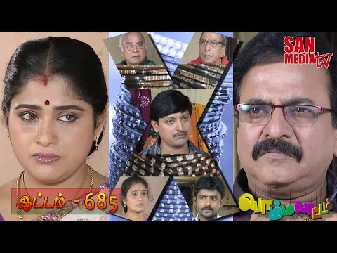 Sindhu Bhairavi Serial In Raj Tv Episode 450
