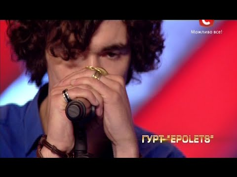 Epolets - Лютий