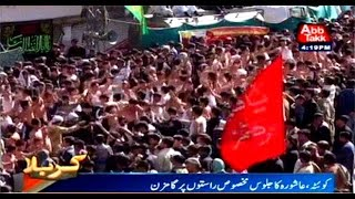 Quetta: Ashura procession moving on specific routes