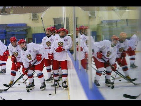 Подготовка юниорской сборной России до 18 лет к чемпионату мира