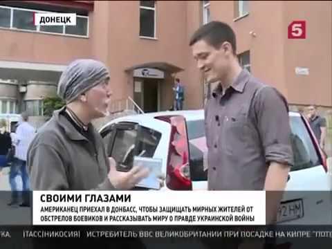 Волонтеры США приехали в ДНР увидеть правду