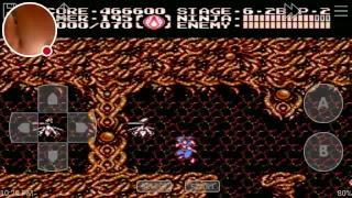 My John NES Stream Playing Megaman 1-6, Part 3/Ms.Pacman/Shadowgate/Uninvited/Top Gun