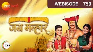 Jai Malhar - जय मल्हार - Episode 759  - October 1, 2016 - Webisode