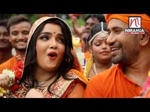 Bol Bum Bole Devghar | Kanwar Ke Power | 2016 | Dinesh Lal Yadav