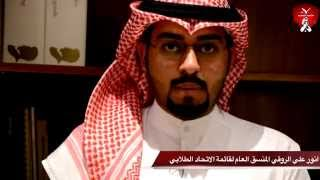 قائمة الاتحاد الطلابي بالجامعة العربية المفتوحة العام النقابي ٢٠١٥/٢٠١٤