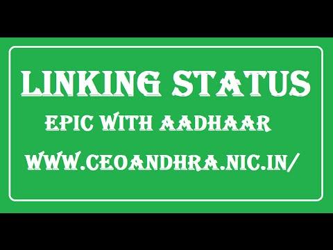 Linking Status EPIC (Voter ) ID With Aadhaar ( UID ) Card in Andhra Pradesh