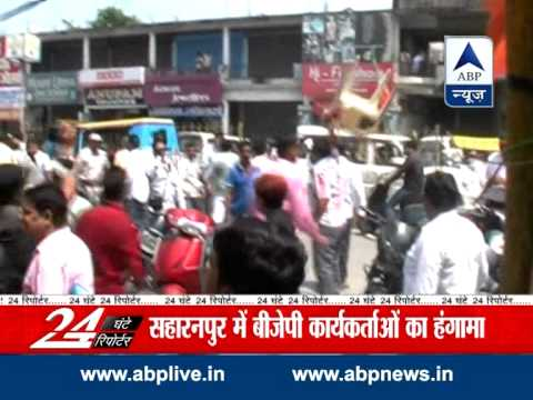Unhappy over ticket distribution, BJP workers create chaos in Uttar Pradesh