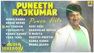 Power Hits Puneeth Rajkumar | Best Songs of Puneeth Rajkumar