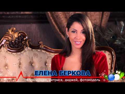 eleni-berkovoy-minet
