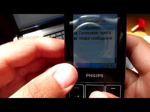 philips xenium x332 не ловит сеть