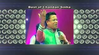Best of Chandan Sinha   Audio Jukebox