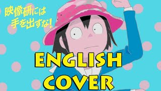 Download lagu Keep Your Hands Off Eizouken! - Opening // ENGLISH COVER