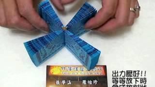 Play - 66324-3-法船製作二生命電視台-佛陀教育中心新竹 ...
