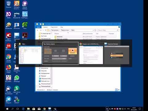 Программы, используемые незрячим в Windows