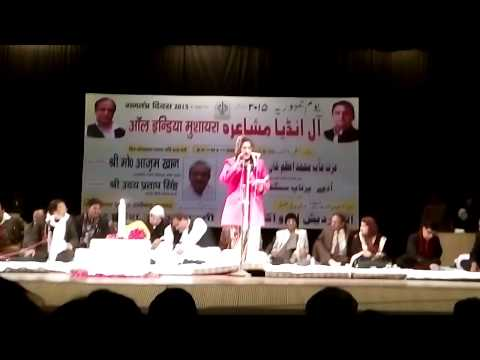 Dr Nuzhat Anjum Mushaira In Lucknow I January 2015 video