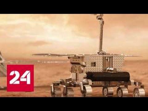 Марс в прямом эфире