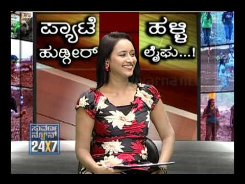Suvarna News - Duniya - Pyate Hudgir Halli Lifu Girls In Suvarna News -seg-4 video