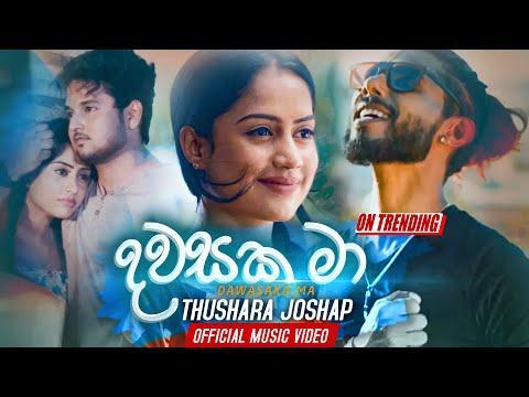 Dawasaka Ma [Man Wage Pem Keru] - Thushara Joshap Official Music Video 2019   Sahara Flash