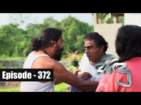Sidu | Episode 372 09th January 2018
