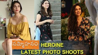 Sammohanam Heroine Latest Movie Photo Shoots | #Aditi Rao Hydari New Still |