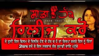 Sadda Haq - REAL KHARKU-BY LOVE SINGH M