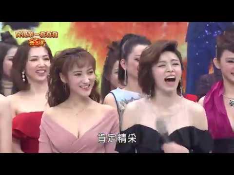 台灣-2018 民視第一發發發-金好運娛樂城
