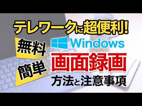 【windows】Windows10 隠された便利な機能「GodMode」(神の窓/はじめてみよう Wind…他関連動画