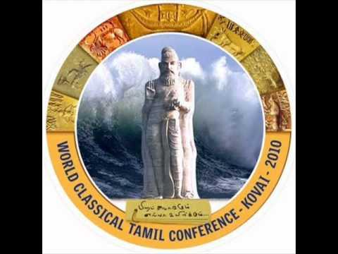 AR RAHMANs tamil semmozhi theme song