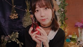 A Kind Witch Helping You♥/ ASMR Fantasy Witch