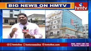కర్నూలు జిల్లాలో హోటల్ రూమ్స్ హౌస్ఫుల్ | Report on Kurnool Hotel Rooms House Full | hmtv